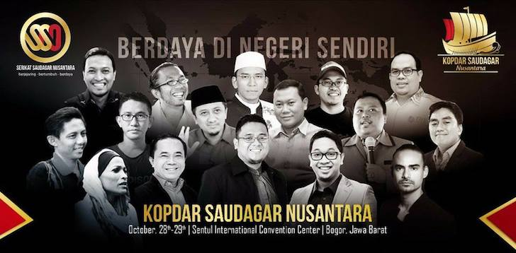 Kopdar Saudagar Nusantara 2017