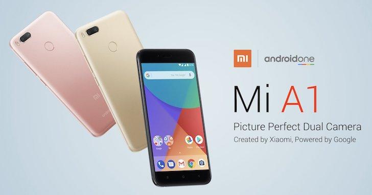 Spesifikasi Teknis Xiaomi Mi A1 Android One
